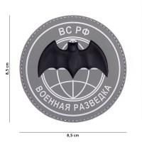 101 inc - Patch 3D PVC BC PO grey