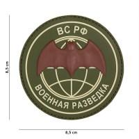 101 inc - Patch 3D PVC BC PO green