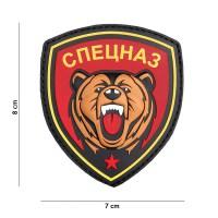 101 inc - Patch 3D PVC Spetsnaz bear red
