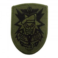 Rothco - Subdued Viet Mac-Sog Patch