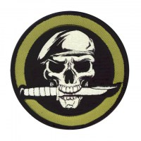 Rothco - Military Skull Knife Patch With Hook Back
