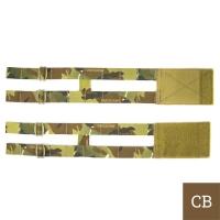 Ars Arma - 2 секционный камербанд AVS (пара) - Coyote Brown