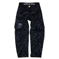 Kosumo - Stone washed trousers - K-111223-green